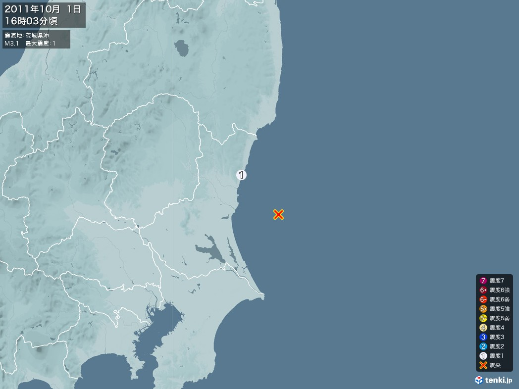 地震情報 2011年10月01日 16時03分頃発生 最大震度:1 震源地:茨城県沖(拡大画像)