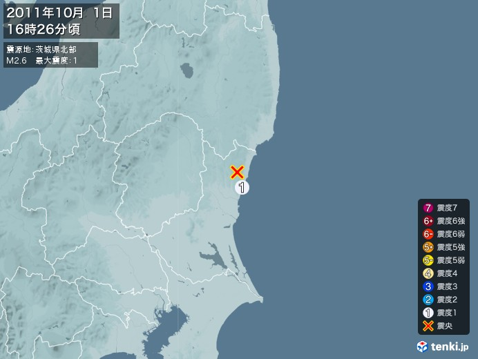 地震情報(2011年10月01日16時26分発生)