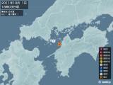 2011年10月01日18時03分頃発生した地震