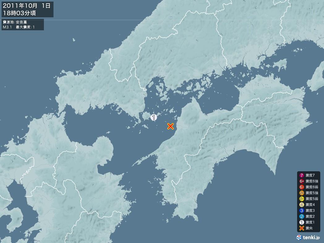 地震情報 2011年10月01日 18時03分頃発生 最大震度:1 震源地:安芸灘(拡大画像)