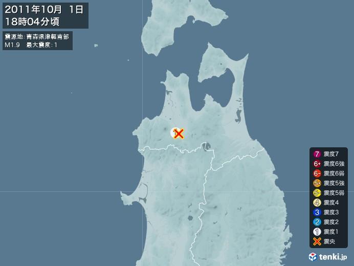 地震情報(2011年10月01日18時04分発生)