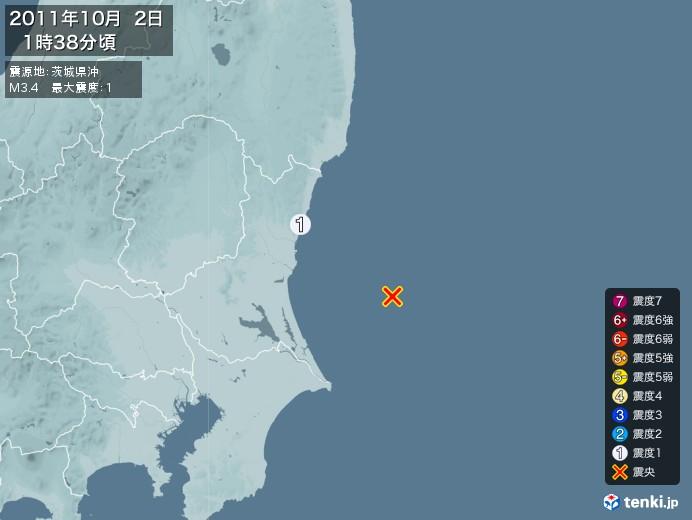 地震情報(2011年10月02日01時38分発生)