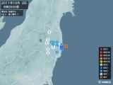 2011年10月02日06時24分頃発生した地震