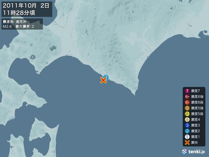 地震情報(2011年10月02日11時28分発生)