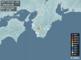 2011年10月02日13時38分頃発生した地震