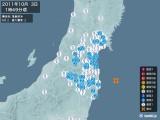 2011年10月03日01時49分頃発生した地震