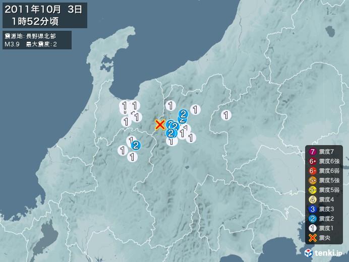 地震情報(2011年10月03日01時52分発生)