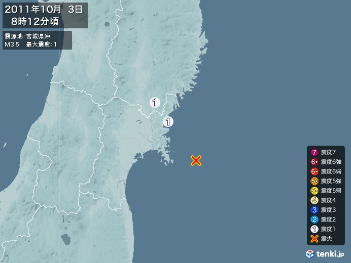 地震情報(2011年10月03日08時12分発生)