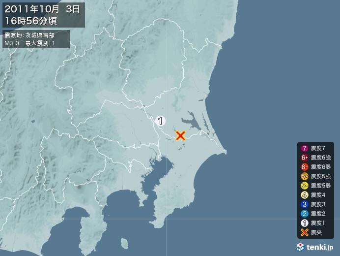 地震情報(2011年10月03日16時56分発生)