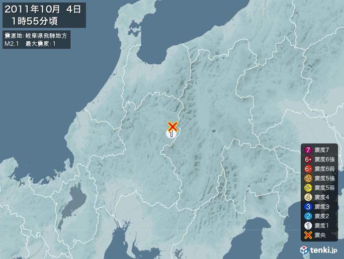地震情報(2011年10月04日01時55分発生)