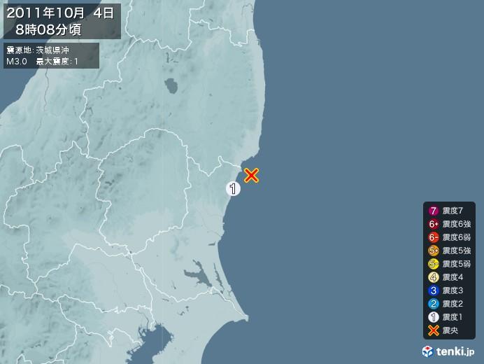 地震情報(2011年10月04日08時08分発生)