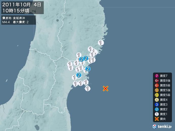 地震情報(2011年10月04日10時15分発生)