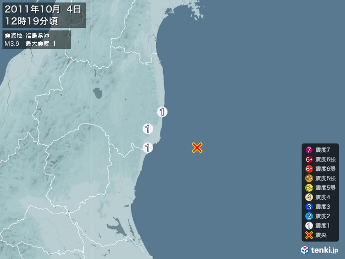 地震情報(2011年10月04日12時19分発生)