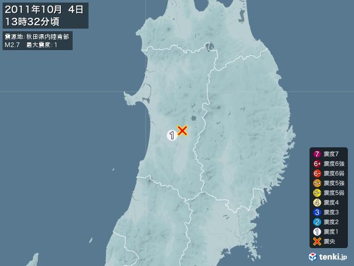 地震情報(2011年10月04日13時32分発生)