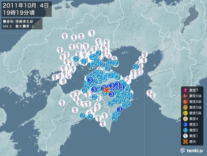 地震情報(2011年10月04日19時19分発生)
