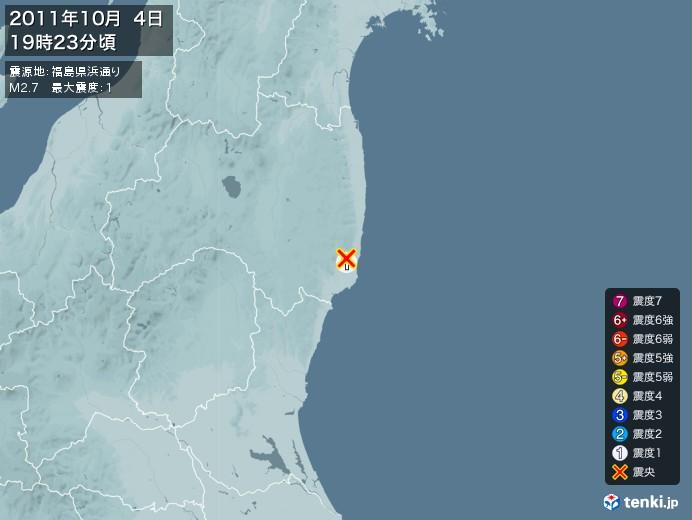 地震情報(2011年10月04日19時23分発生)