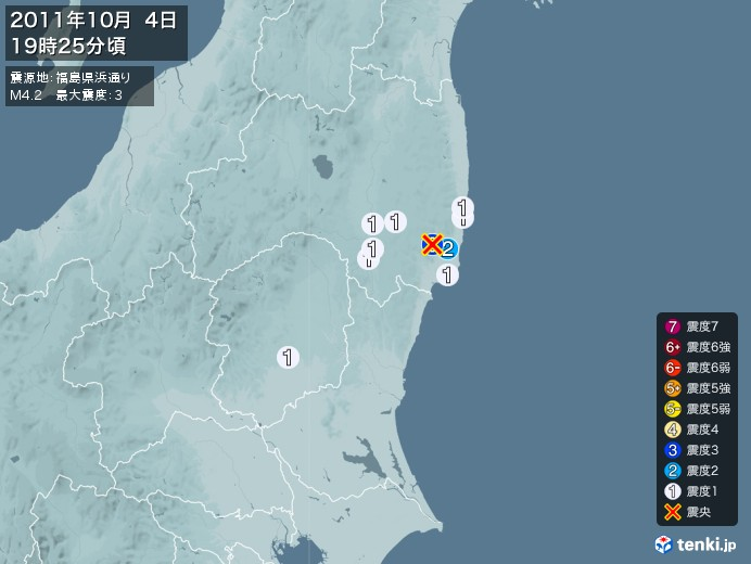 地震情報(2011年10月04日19時25分発生)