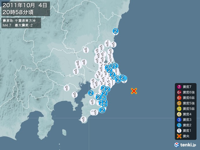 地震情報(2011年10月04日20時58分発生)