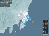 2011年10月04日20時58分頃発生した地震