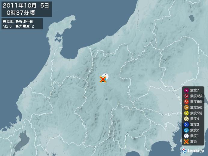 地震情報(2011年10月05日00時37分発生)