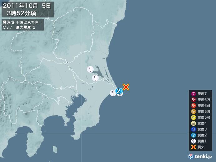 地震情報(2011年10月05日03時52分発生)