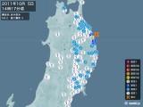 2011年10月05日14時17分頃発生した地震