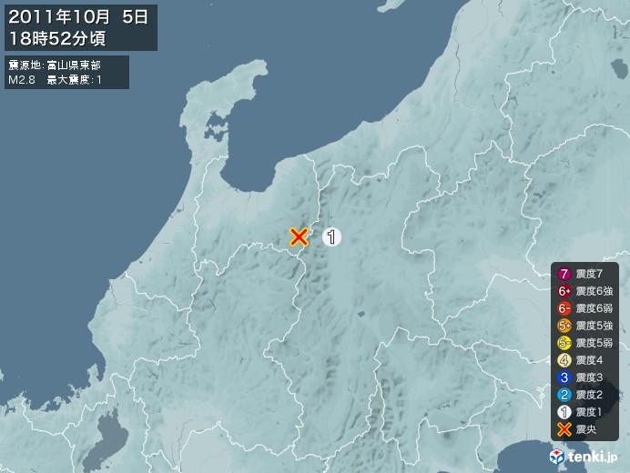 地震情報(2011年10月05日18時52分発生)