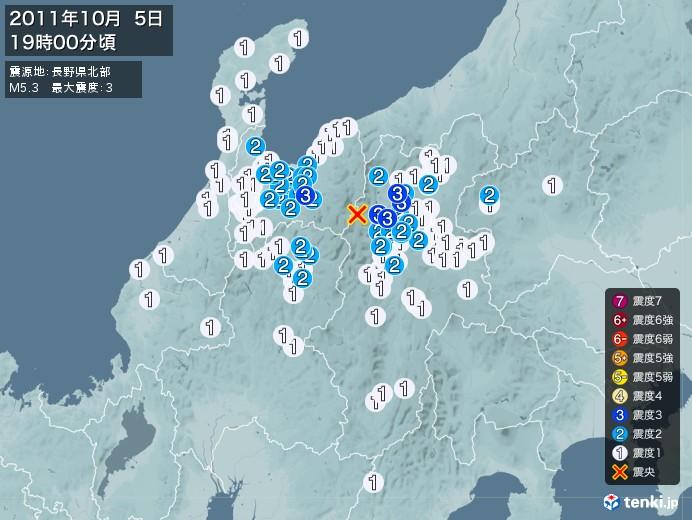 地震情報(2011年10月05日19時00分発生)
