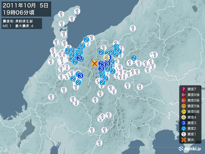 地震情報(2011年10月05日19時06分発生)