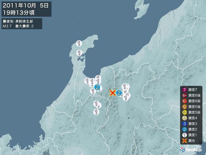 地震情報(2011年10月05日19時13分発生)
