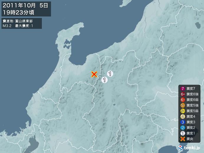 地震情報(2011年10月05日19時23分発生)