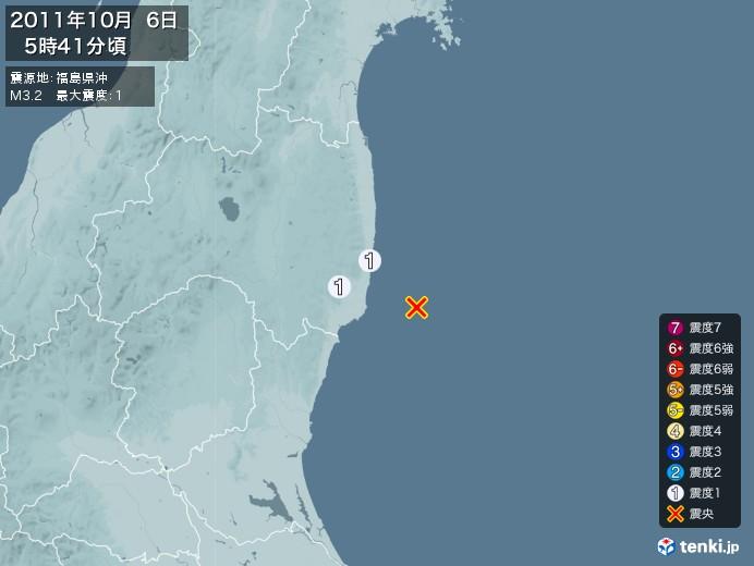 地震情報(2011年10月06日05時41分発生)