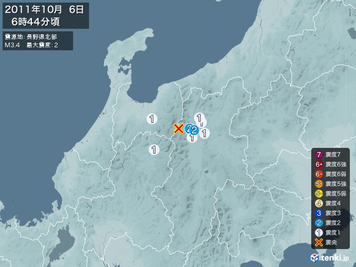 地震情報(2011年10月06日06時44分発生)