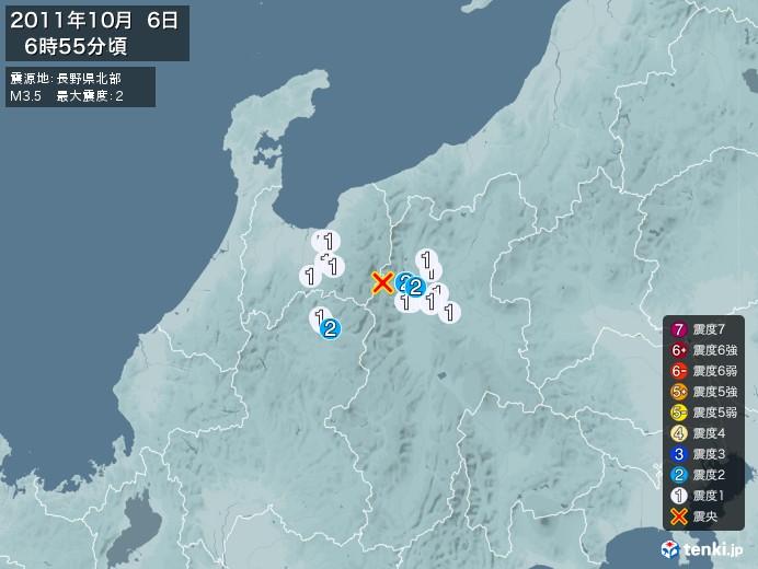 地震情報(2011年10月06日06時55分発生)