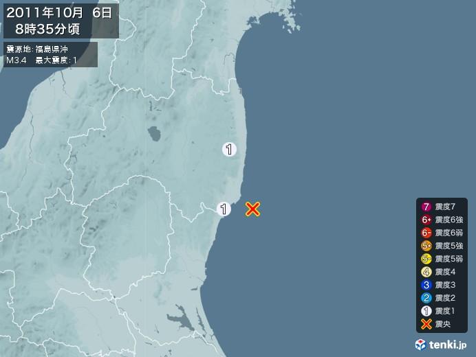 地震情報(2011年10月06日08時35分発生)