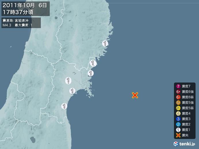 地震情報(2011年10月06日17時37分発生)