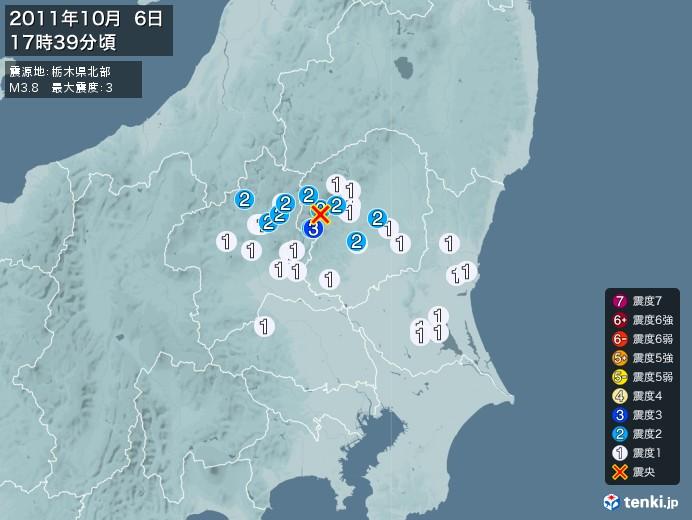 地震情報(2011年10月06日17時39分発生)