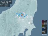 2011年10月06日17時39分頃発生した地震