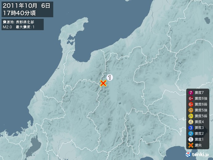 地震情報(2011年10月06日17時40分発生)