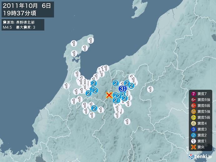 地震情報(2011年10月06日19時37分発生)