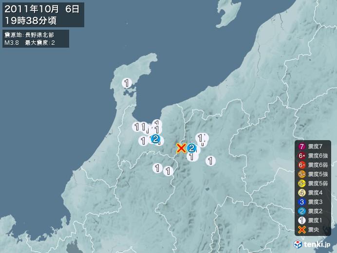 地震情報(2011年10月06日19時38分発生)