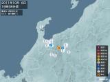 2011年10月06日19時38分頃発生した地震