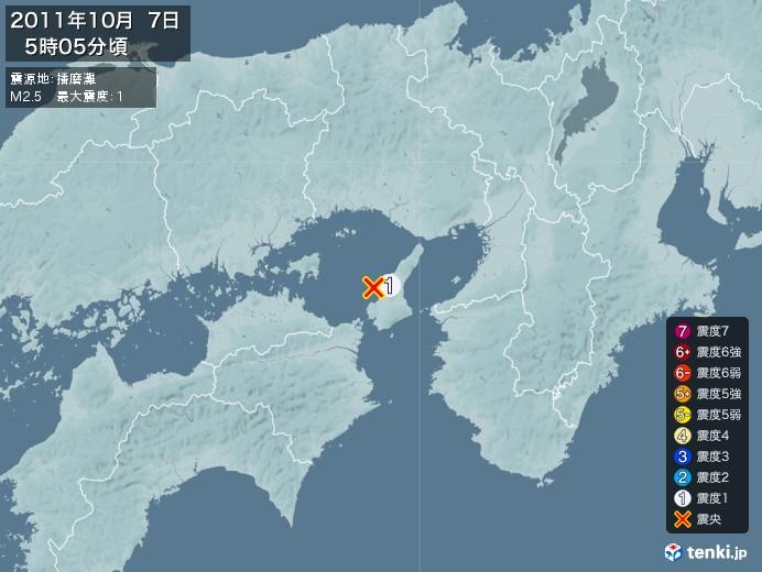 地震情報(2011年10月07日05時05分発生)