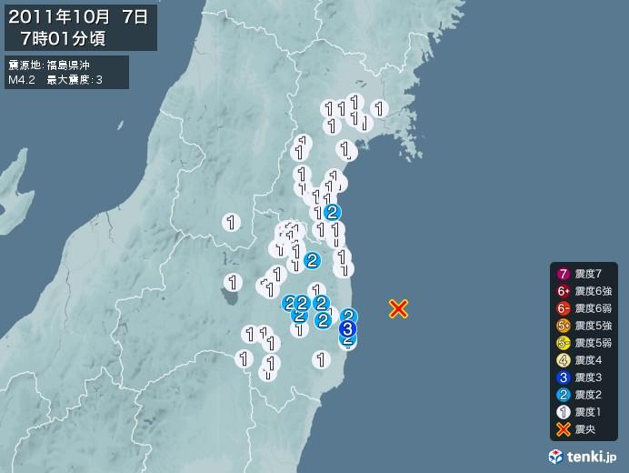 地震情報(2011年10月07日07時01分発生)