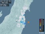 2011年10月07日07時01分頃発生した地震