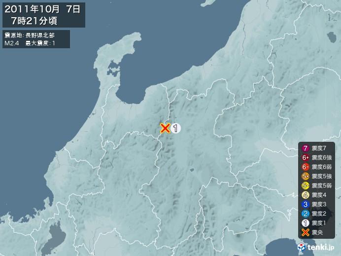 地震情報(2011年10月07日07時21分発生)
