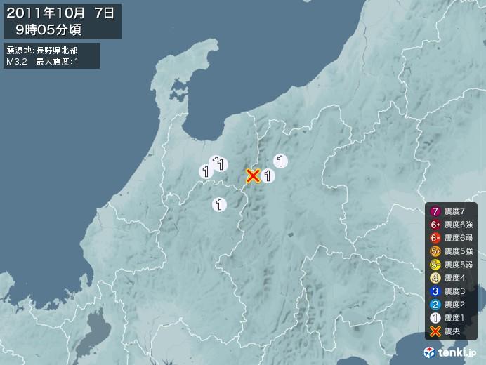 地震情報(2011年10月07日09時05分発生)