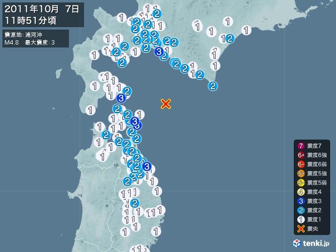 地震情報(2011年10月07日11時51分発生)