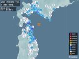 2011年10月07日11時51分頃発生した地震