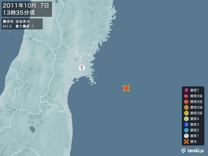 地震情報(2011年10月07日13時35分発生)
